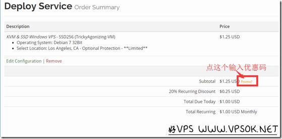VirMach月付1美元/KVM/多机房/支持支付宝- 好VPS之聚