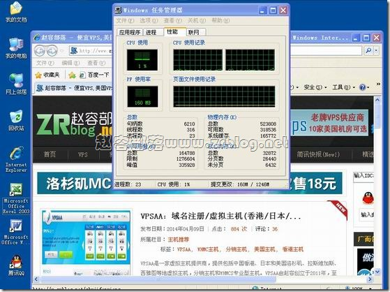 kvm-win-xp
