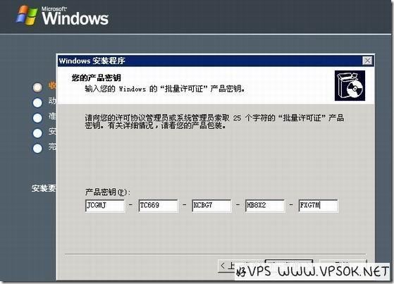 windows-25